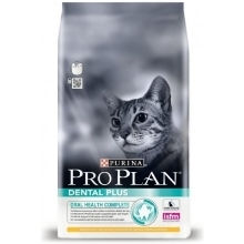 Pro Plan Cat Dental Plus Chicken 3 kg